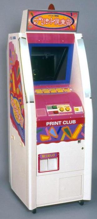 printclub_cabinet