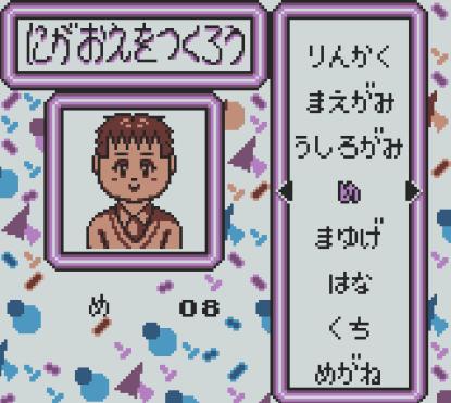 purikurapocket1_charactercustomization