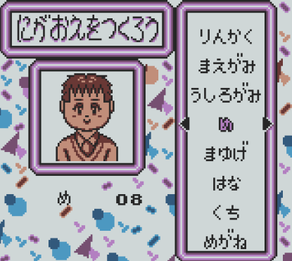 purikurapocket1_charactercustomization